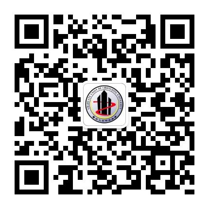 重庆大学研究生会