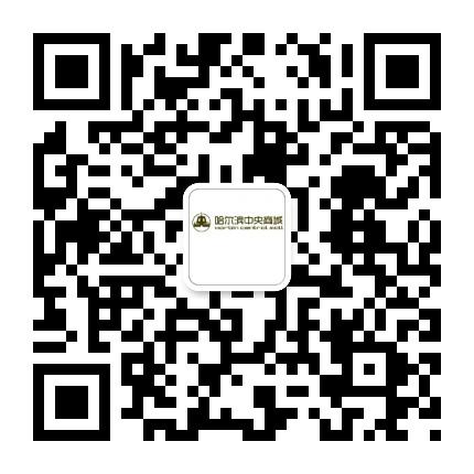 哈尔滨中央商城时尚购物