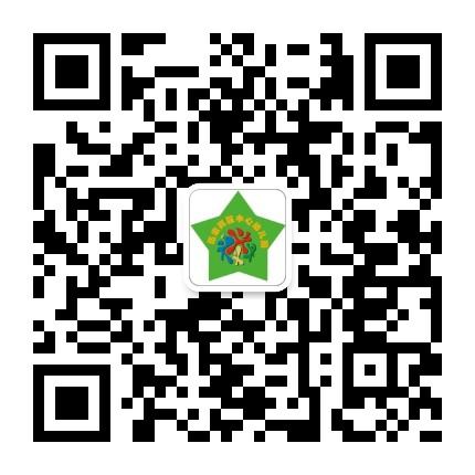 宜昌市伍家岗区中心幼儿园