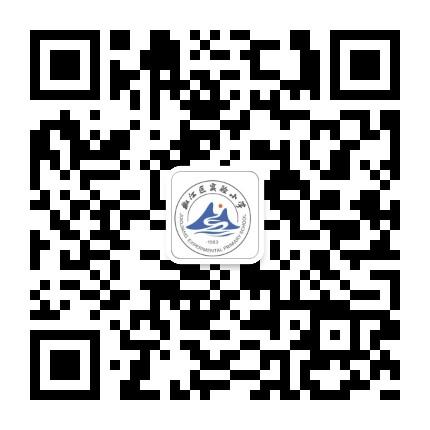 台州市椒江区实验小学
