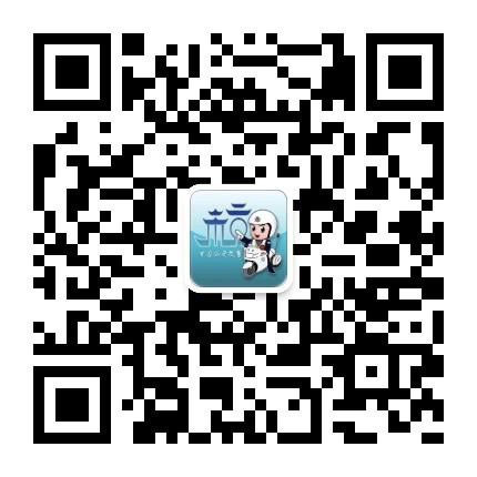 甘谷县公安局交警大队