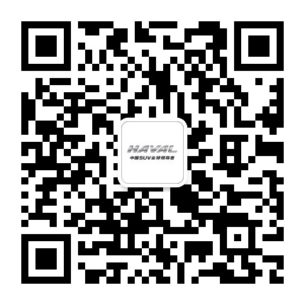温州合盛哈弗SUV4S店
