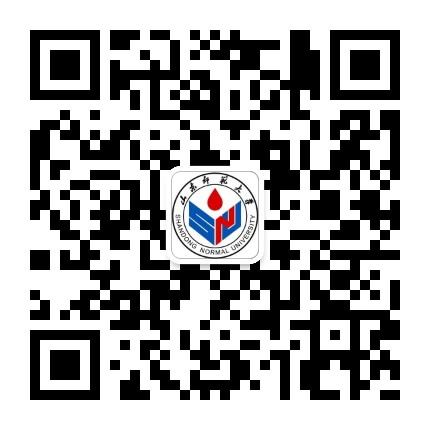 山东师范大学团委