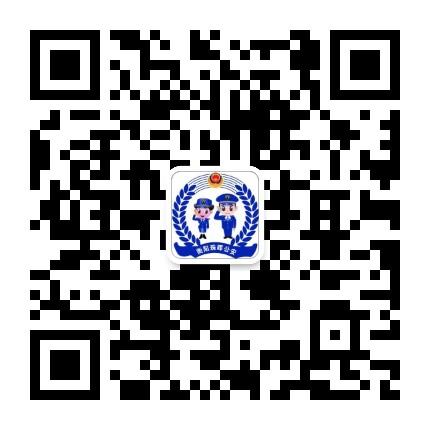 衡阳市公安局珠晖分局