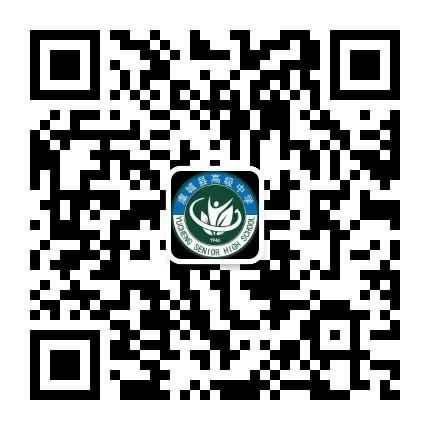 虞城县高级中学