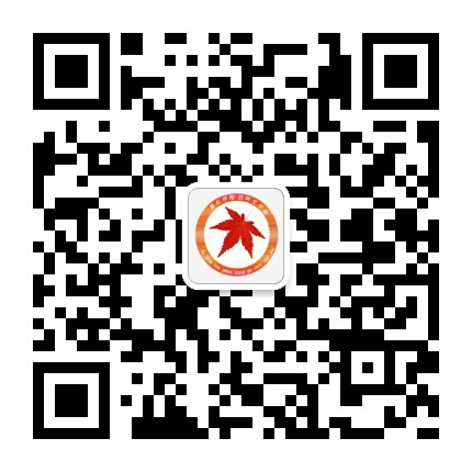 红叶文学社