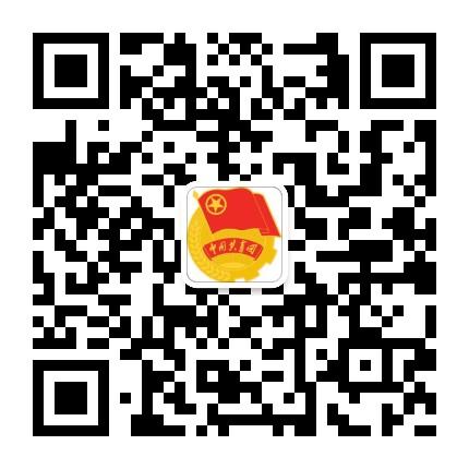 中山学院团委