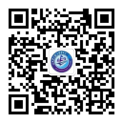 哈尔滨工程大学学生会