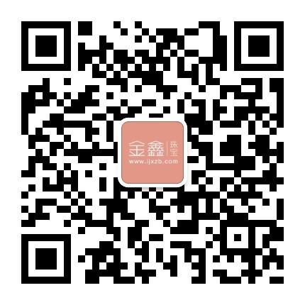 金鑫珠宝郑州区