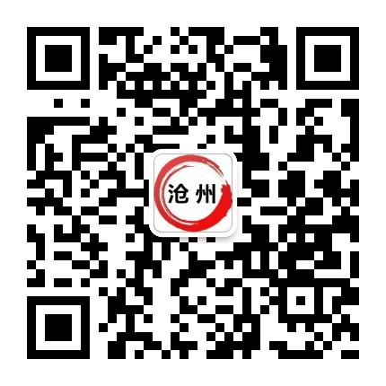 沧州生活在线