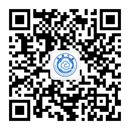 平塘县气象局