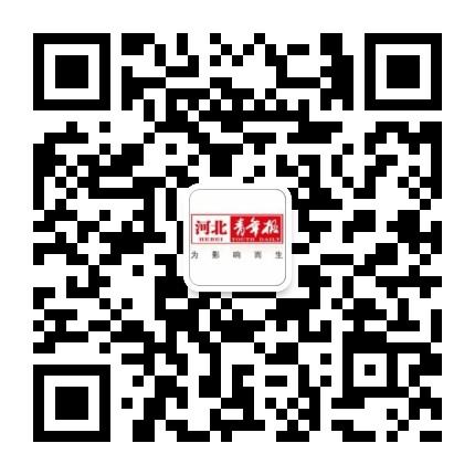 河北青年报微信公众号二维码