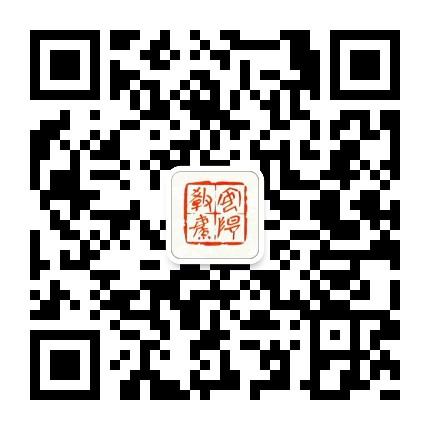 安阳市教育局