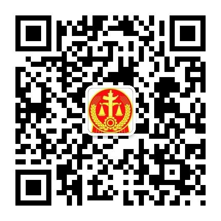 庆阳市中级人民法院