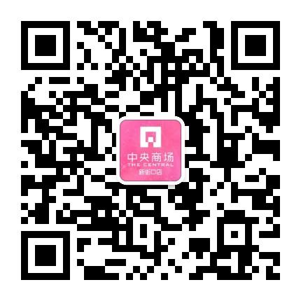南京中央商场新街口店