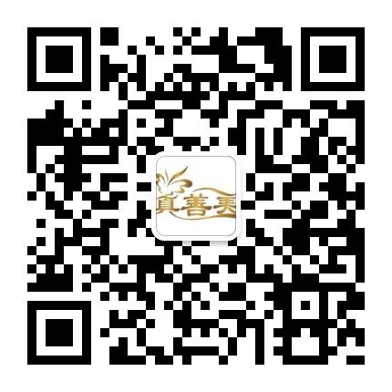 ZSM075482202929