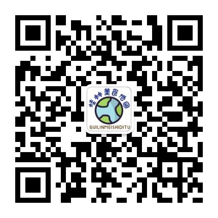桂林美食地图