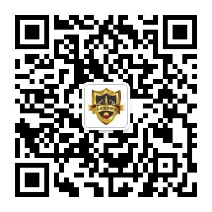 大庆油田保卫武装