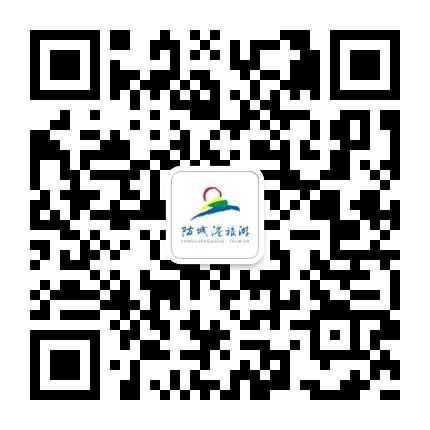 防城港旅游