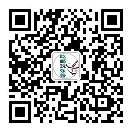 漳州大鱼网