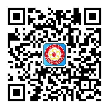 黄梅县晋梅中学