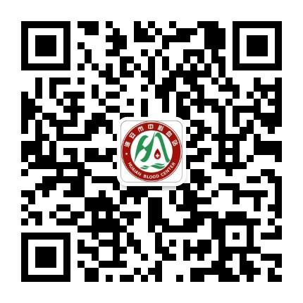 淮安献血服务