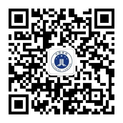 陕西法律咨询鲁海鹏小程序