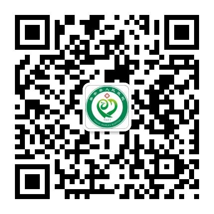 磐安县人民医院