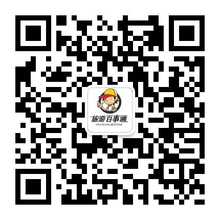 重庆旅游特价