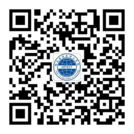哈尔滨远东理工学院