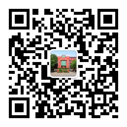 郸城县第三高级中学
