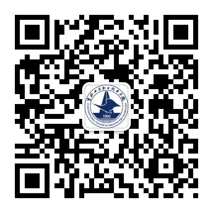 吉林工业职业技术学院招生就业