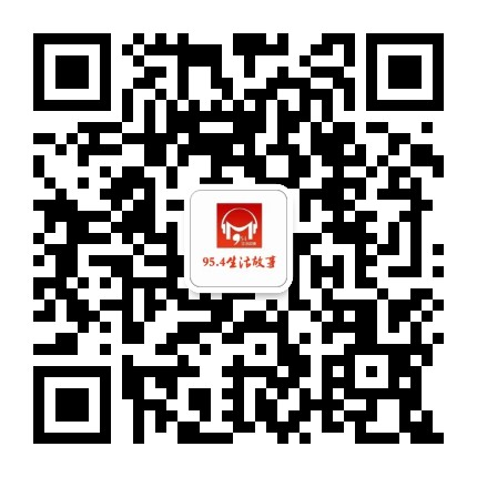 马鞍山生活故事广播