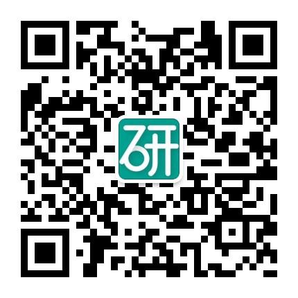 唐山考研服务中心