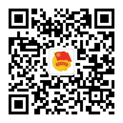 商丘职业技术学院团委