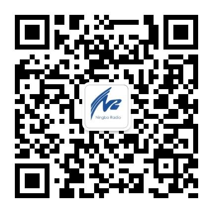 宁波交通广播FM939