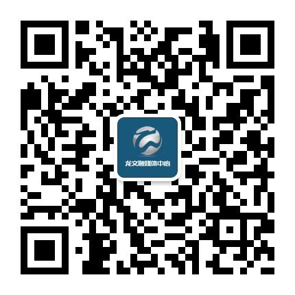 龙文新闻中心