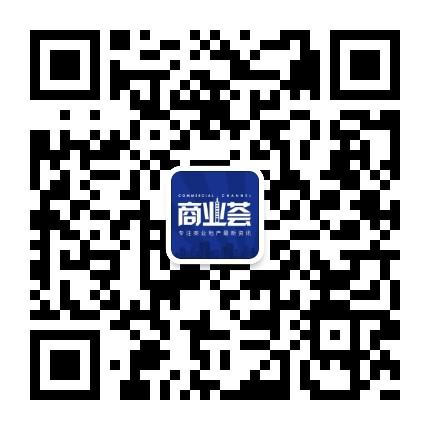 南京商业荟