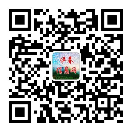 伊春信息网