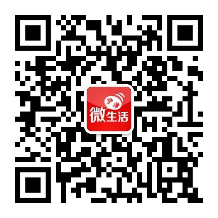 宁津微生活