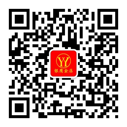 阳泉市银鹰金店有限公司