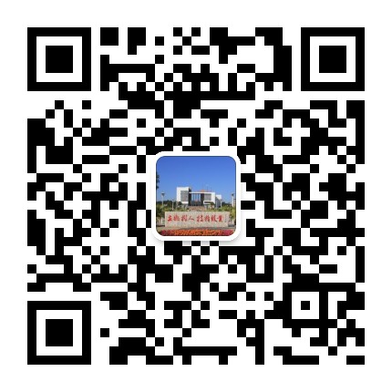 广西贺州职业学院