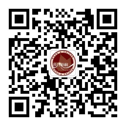盈月梧桐咖啡博物馆