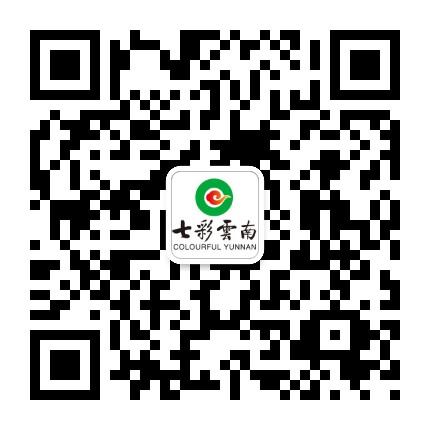 七彩云南翡翠北京旗舰