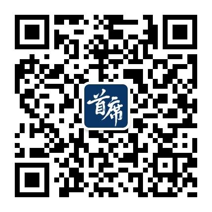 长江商业评论