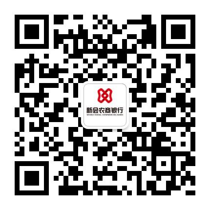 新会农商银行微生活