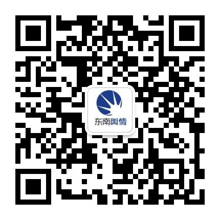 东南舆情研究中心