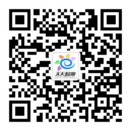 阳江市天天旅行社