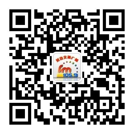 延边交通文艺广播