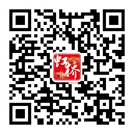 哈尔滨市虹桥中学